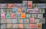 Hungary Hungary - lot stamps (ST702)