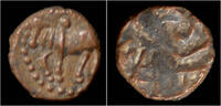 1/4 kakini ca 340AD India India Nagas of N...