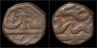paisa 1610-1631AD India India Deccan Mahar...