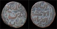 jital 1200-1220AD Khwarezm empire Khwarezm...