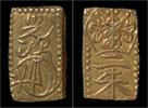 2 shu 1832-1858AD Japan Japan 2 shu Tempo ...