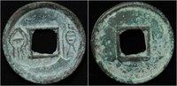 cash 9-23AD China China Xin Dynasty Wang M...