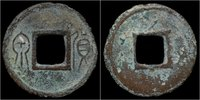 cash 9-23AD China China Xin Dynasty Wang M...
