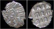 kopek 1682-1725AD Russia Russia Peter I th...