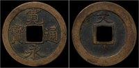 mon 1636-1656AD Japan Japan Shogun of Japa...