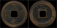 mon 1636-1656AD Japan Japan Shogun of Japa...