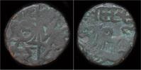 jital 1049-1079AD Afghanistan Afghanistan ...