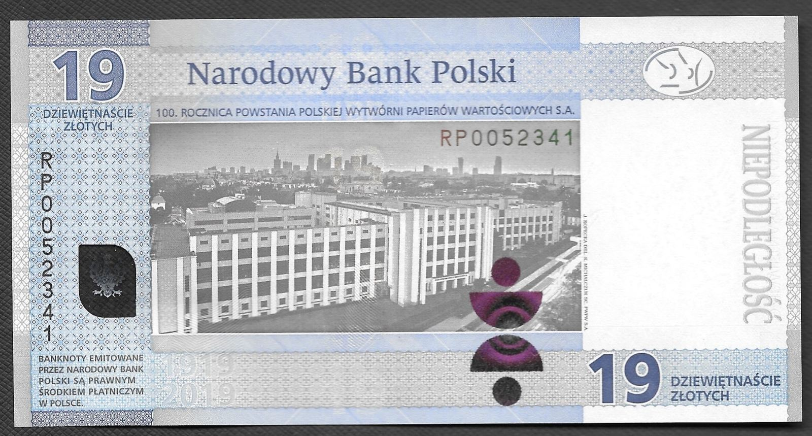 19 zlotych 100 TH ANNIVERSARY OF THE POLISH SECURITY PRINTING WORKS P-NEW