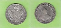 Rubel 1748 Russland hübsch ss+/ss