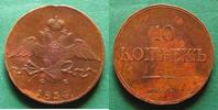 10 Kopeken 1834 EM Russland hübsch, selten...