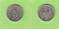 5 Para 1917 Serbien toll erhalten, seltene...
