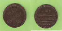 2 Kopeken 1841 EM Russland von großer Selt...