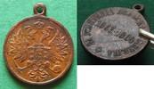Bronzemedaille 1863-1864 Russland ЗА УСМИР...