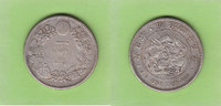 Yen 1912 Japan  sehr schön