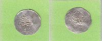 Denar 1039-1056 Speyer Heinrich III., Schi...