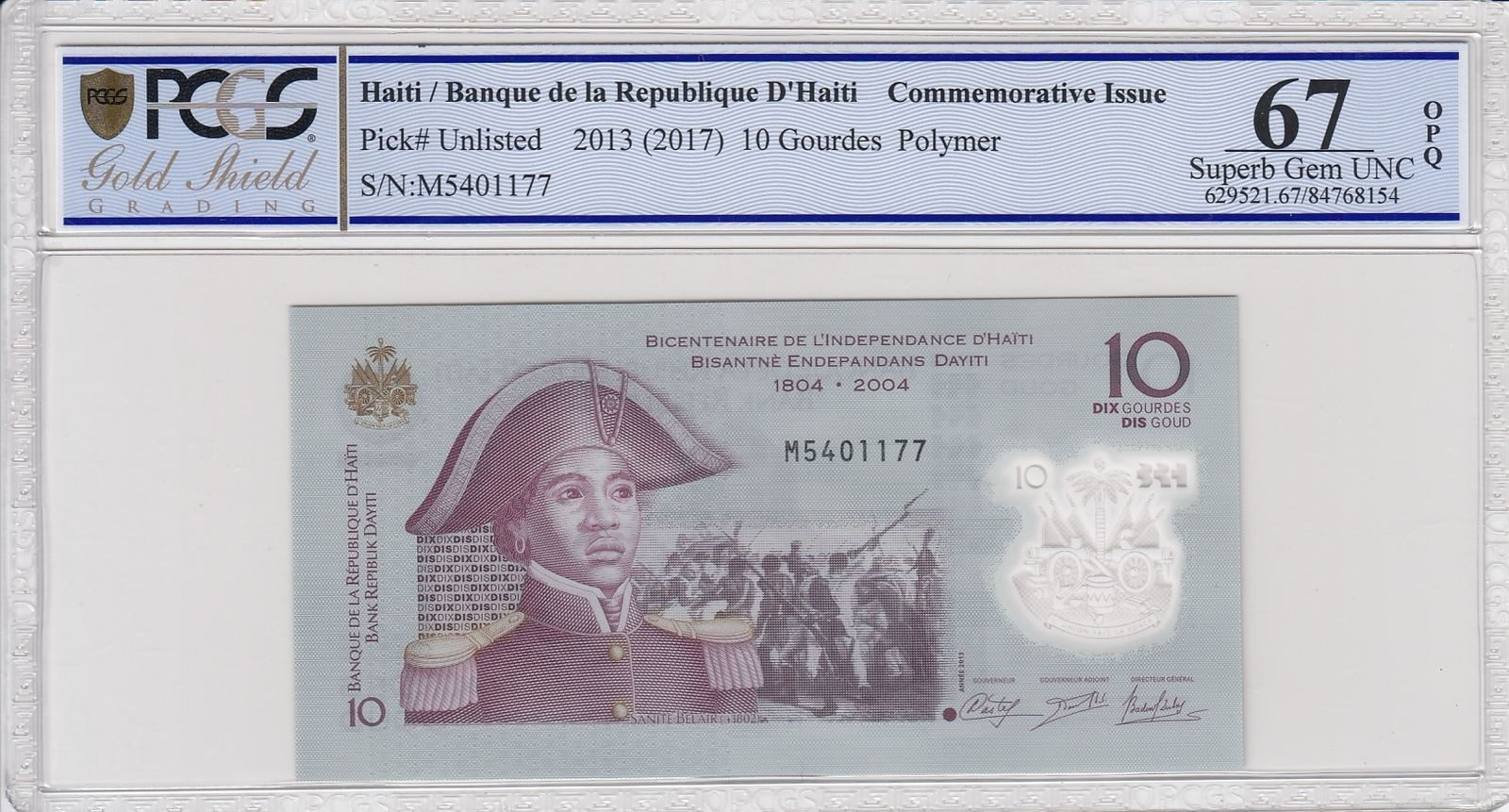 Unc Not Issued Polymer 2017 Haiti Pick New 10 Gourdes 2013