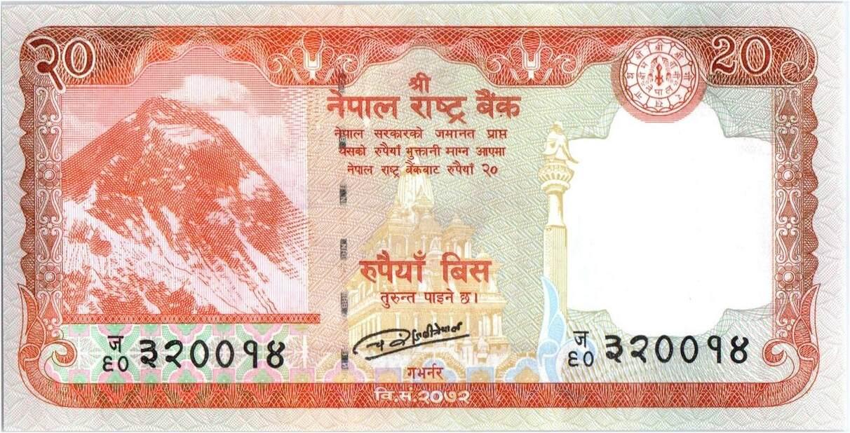20 Rupees 2016 Nepal 20 Rupees 2016 - Everest Mount, Deers UNC