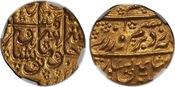 (1793-1801) Afghanistan Shah Zaman Gold Mohur NGC MS 62
