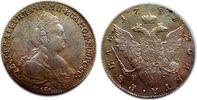 1783 СПБ-ИЭ Russia Catherine II Silver Rouble AU  1123,77 EUR  +  32,78 EUR shipping