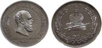 1883 RUSSIA ALEXANDER III CORONATION SILV...