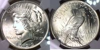 USA Peace Dollar VAM-2 DDO Tiara