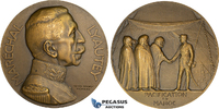 Bronze Medal 1925 Morocco Pacification of ...