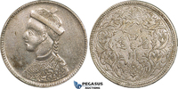 Rupee ND 1903-05 China Tibet vz