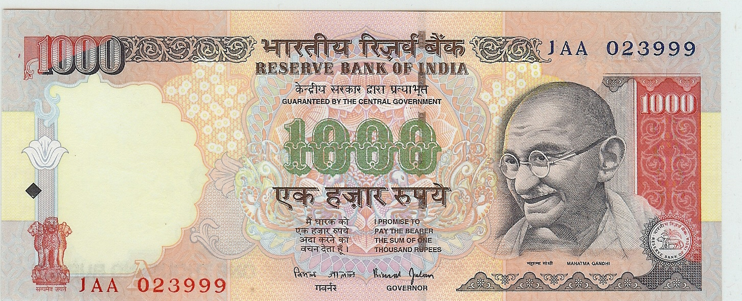 1000 Rupees nd India u... Indian Rupees Coins 1000