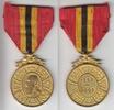 vergoldeter Bronzeorden 1905 Kongo Leopold II. vergoldeter Bronzeorden ... 85,00 EUR  +  5,00 EUR shipping