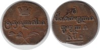 Bisti 1810 Russland Georgien Alexander I. von Russland Zainende, sehr s... 245,00 EUR  +  5,00 EUR shipping