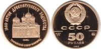 50 Rubel 1988 Russland Gold 50 Rubel 1988 ...