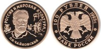 100 Rubel 1993 Russland Gold 100 Rubel 199...
