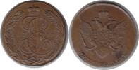 5 Kopeken 1788 Russland Katharina II. 5 Kopeken 1788 KM, Suzun kl. Krat... 380,00 EUR  +  5,00 EUR shipping