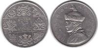 1/2 Rupie 1950 Bhutan Jigme Wangchuck 1926-1952 fast Stempelglanz  55,00 EUR  +  5,00 EUR shipping