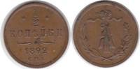 Denga 1892 Russland Alexander III. 1881-1894 St. Petersburg vorzüglich ... 90,00 EUR  +  5,00 EUR shipping