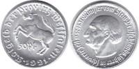 50 Pfennig 1921 Provinz Westfalen vom Stei...