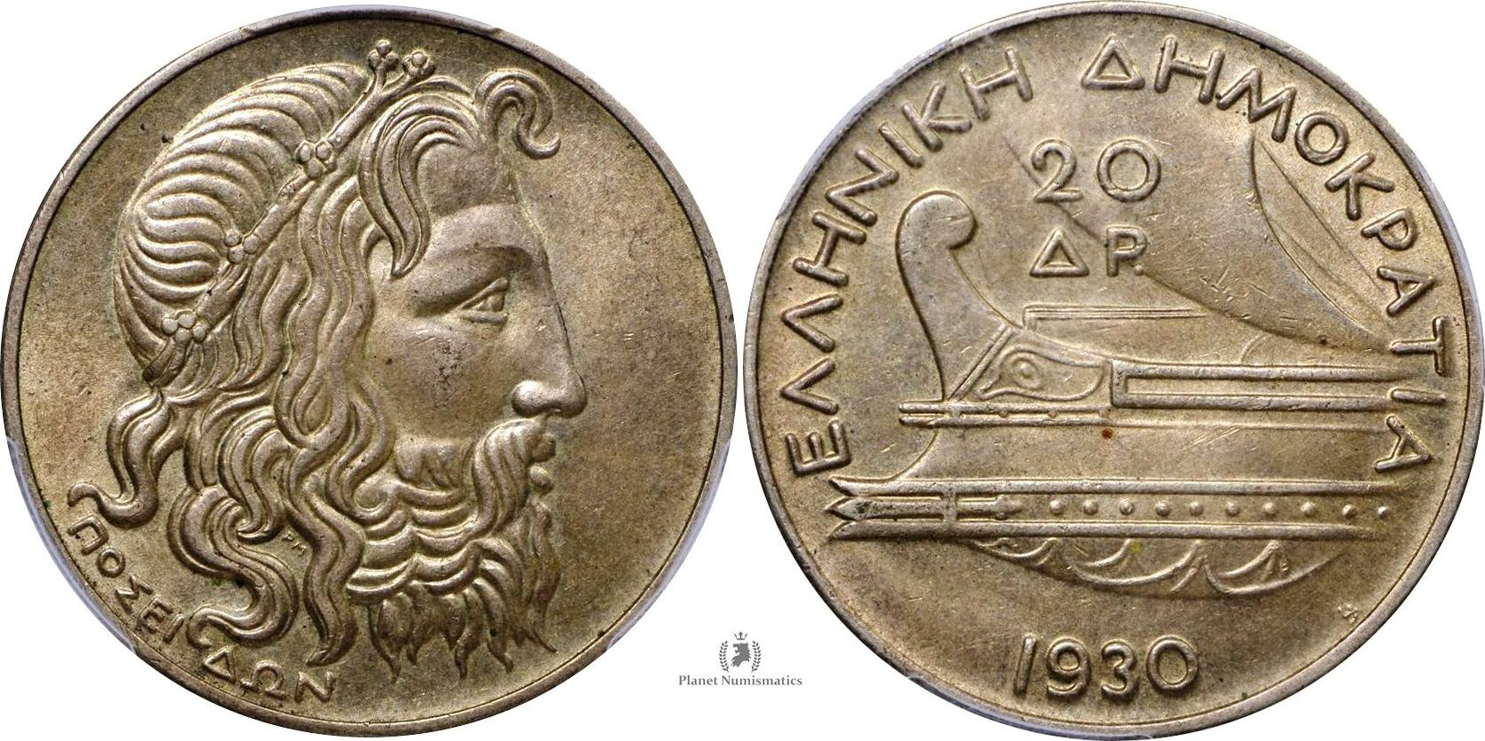 GREECE 20 DRACHMAI 1930 POSEIDON