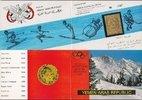 50 B 1968 Nord Jemen Winter-Olympiade Gren...