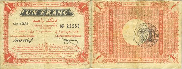 billets low cost tunisie