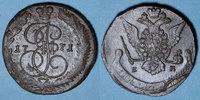 1771EM EUROPA Russie. Catherine II (1762-...