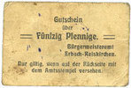 1917 DEUTSCHLAND - NOTGELDSCHEINE (1914-1...