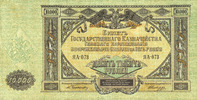 1919 OTHER FOREIGN NOTES Russie du Sud. Billet. 10 000 roubles 1919 ss  12,00 EUR  +  7,00 EUR shipping
