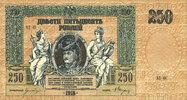1918 OTHER FOREIGN NOTES Russie du Sud. Billet. 250 roubles 1918 vz+  20,00 EUR  +  7,00 EUR shipping