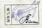 1914-1915 DEUTSCHLAND - NOTGELDSCHEINE (1...