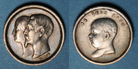 1856 MEDAILLEN Naissance du Prince impéri...