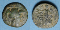 vers 190 GREEK COINS Pamphylie. Sidé (vers 190-36 av. J-C). Bronze s  ... 45,00 EUR  +  7,00 EUR shipping