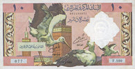 1.1.1964 OTHER FOREIGN NOTES Algérie. Banque Centrale. Billet. 10 dina... 65,00 EUR  plus 7,00 EUR verzending