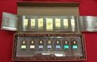 7 x 3.000 Francs CFA, je 1 g Goldbarren 2013 Gabun Investment Coin Bar Collection - Tribute Edition 2013 - Münzbarren mit Luxus Vitrinenbox Zert.