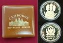 50.000 Riels Goldmünze 1974 Kambodscha Cambodia Khmer Republic Tänzerinnen PP Polierte Platte mit Folie & Etui