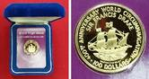 100 Dollar Goldmünze 1980 Britische Jungferninseln, Virgin Islands 400. Jahrestag der Weltumseglung durch Sir Francis Drake, Schiff PP Polierte Platte in Coincard mit Box ohne Zert.